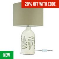 Argos Home Woodland Ceramic Table Lamp