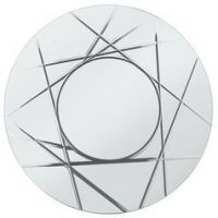 Argos Home Flint Round Grooved Wall Mirror