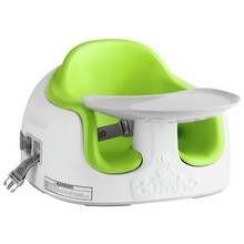 Bumbo Multi Seat - Lime Best Price, Cheapest Prices
