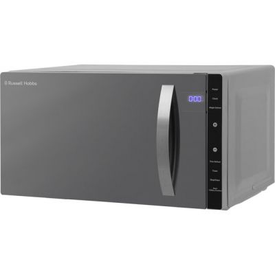 Russell Hobbs RHFM2363S 23 Litre Microwave - Silver Best Price, Cheapest Prices
