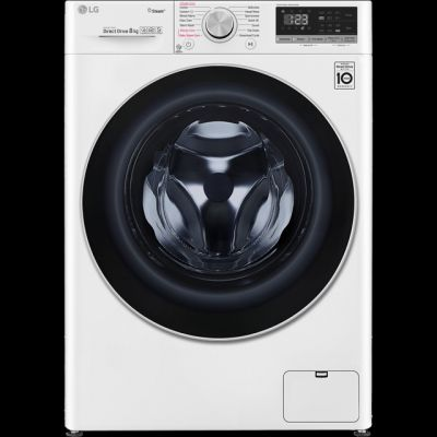 LG V5 F4V508WS 8Kg Washing Machine with 1400 rpm - White - A+++ Rated Best Price, Cheapest Prices