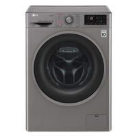 LG F4J6TY8S 8kg 1400rpm Freestanding Washing Machine - Shiny Steel Best Price, Cheapest Prices