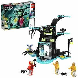 LEGO Hidden Side Welcome Set Interactive AR Games App- 70427 Best Price, Cheapest Prices