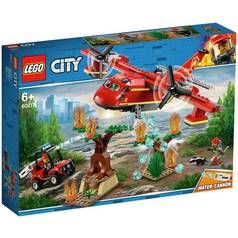 LEGO City Fire Toy Plane and Buggy Playset - 60217 Best Price, Cheapest Prices