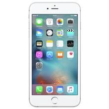 SIM Free iPhone 6s Plus 32GB Mobile Phone - Silver Best Price, Cheapest Prices