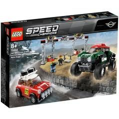 LEGO Speed Champions Mini Cooper Rally Car & Buggy - 75894/t Best Price, Cheapest Prices