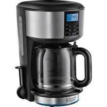 Russell Hobbs Buckingham Stainless Steel Coffee Maker 20680 Best Price, Cheapest Prices