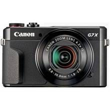 Canon Powershot G7X Mark II 4x Zoom Compact Digital Camera Best Price, Cheapest Prices