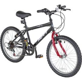 Huffy 20 Inch Kids Bike Best Price, Cheapest Prices