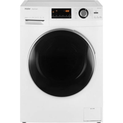 Haier Hatrium HW70-B12636 7Kg Washing Machine with 1200 rpm - White - A+++ Rated Best Price, Cheapest Prices