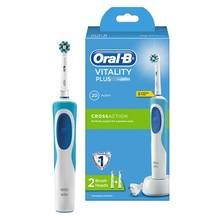 Oral-B Vitality Plus Electric Toothbrush - 2D Everyday Clean