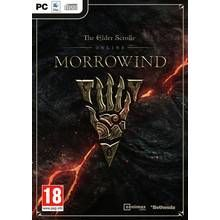 Elder Scrolls Morrowind PC Game Best Price, Cheapest Prices