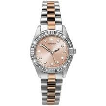 Sekonda Ladies' Rose & Silver Colour Steel Bracelet Watch Best Price, Cheapest Prices