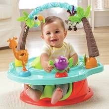 Summer Infant Superseat Wild Safari Best Price, Cheapest Prices