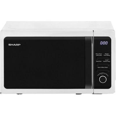 Sharp R664WM 20 Litre Microwave With Grill - White Best Price, Cheapest Prices