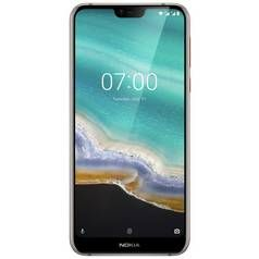 SIM Free Nokia 7.1 32GB Mobile Phone - Steel Best Price, Cheapest Prices