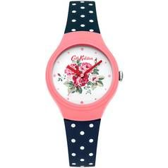 Cath Kidston Ladies Navy Polka Dot Silicone Strap Watch Best Price, Cheapest Prices