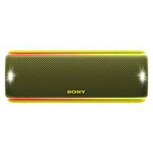 Sony SRS-XB31 Wireless Speaker - Yellow Best Price, Cheapest Prices