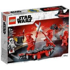 LEGO Star Wars Elite Praetorian Guard Battle Playset - 75225 Best Price, Cheapest Prices