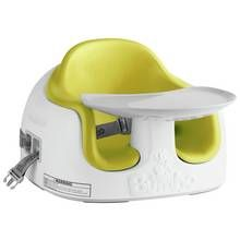 Bumbo Multi Seat - Yellow Best Price, Cheapest Prices