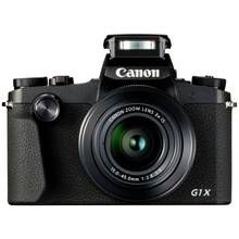 Canon PowerShot G1X MKIII 24.2MP 3x Zoom Camera - Black Best Price, Cheapest Prices