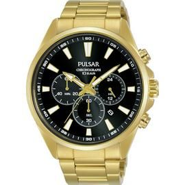 Pulsar Men's Gold Plated Stainless Steel Bracelet Watch Best Price, Cheapest Prices