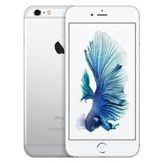 Sim Free Apple iPhone 6s 16GB Premium Pre-owned - Silver Best Price, Cheapest Prices