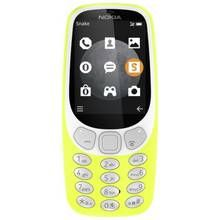 SIM Free Nokia 3310 Mobile Phone - Yellow Best Price, Cheapest Prices