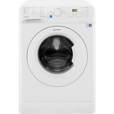 Indesit Innex BWD71453WUK 7Kg Washing Machine with 1400 rpm - White - A+++ Rated Best Price, Cheapest Prices