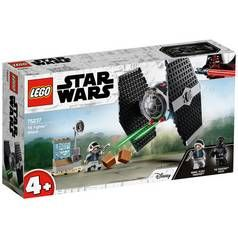 LEGO Star Wars Junior Tie Fighter Spaceship Toy - 75237 Best Price, Cheapest Prices