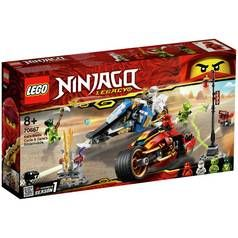 LEGO Ninjago Kais Blade Cycle & Zane's Toy Vehicles - 70667 Best Price, Cheapest Prices