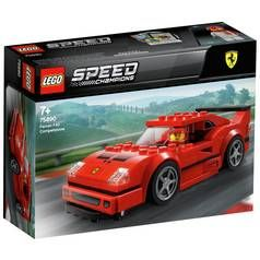 LEGO Speed Champions Ferrari F40 Toy Car Model - 75890 Best Price, Cheapest Prices