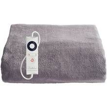 Relaxwell by Dreamland Luxury Velvety Heated Throw - Grey Best Price, Cheapest Prices