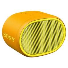 Sony SRS - XB01 Compact Wireless Speaker - Yellow Best Price, Cheapest Prices