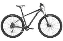 Cannondale Trail 5 2020 Mountain Bike Best Price, Cheapest Prices