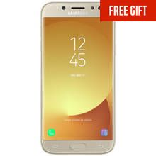 SIM Free Samsung Galaxy J5 2017 16GB Mobile Phone - Gold Best Price, Cheapest Prices