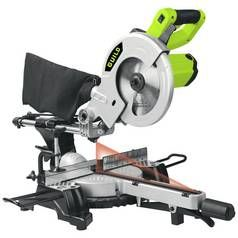 Guild 210mm Sliding Mitre Saw with Laser - 1700W Best Price, Cheapest Prices