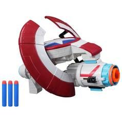 Marvel Avengers: Endgame Nerf Captain America Assembler Best Price, Cheapest Prices