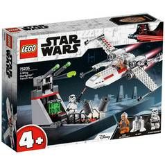 LEGO Star Wars Junior X-Wing - 75235 Best Price, Cheapest Prices