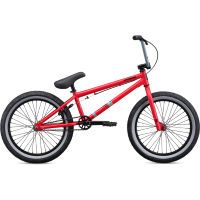 Mongoose Legion L60 BMX Bike Best Price, Cheapest Prices