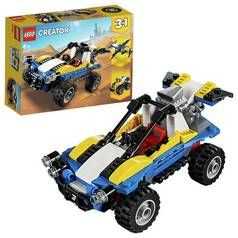 LEGO Creator 3-in-1 Dune Buggy Plane Bike & Car Toys - 31087 Best Price, Cheapest Prices