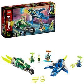 LEGO Ninjago Jay and Lloyd's Velocity Racers Set - 71709 Best Price, Cheapest Prices