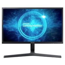 Samsung S25HG50 25 Inch LED Gaming Monitor Best Price, Cheapest Prices