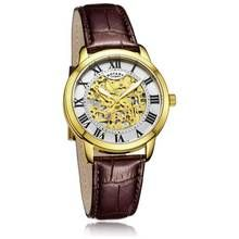 Rotary Men's Brown Leather Strap Gold Plated Skeleton Watch