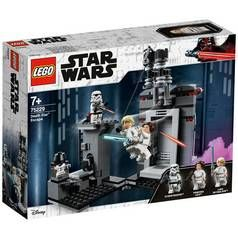 LEGO Star Wars GV Escape Playset- 75229 Best Price, Cheapest Prices