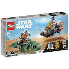 LEGO Star Wars Escape Pod Dewback Microfighters Set -75228 Best Price, Cheapest Prices
