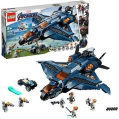 LEGO Marvel Avengers Ultimate Quinjet Building Kit - 76126 Best Price, Cheapest Prices