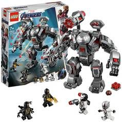 LEGO Marvel Avengers War Machine Buster Building Set - 76124 Best Price, Cheapest Prices