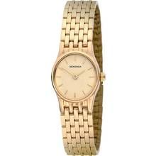 Sekonda Ladies' Bracelet Watch Best Price, Cheapest Prices
