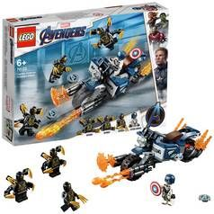 LEGO Marvel Avengers Captain America Outrider Attack - 76123 Best Price, Cheapest Prices